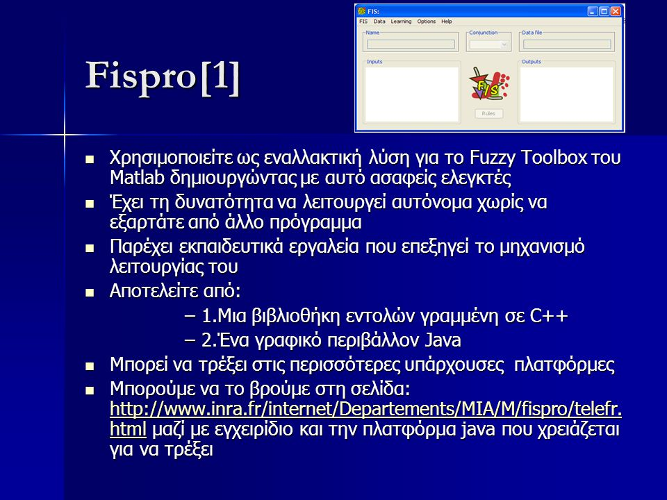 Fispro[1] Χρησιμοποιείτε ως εναλλακτική λύση για το Fuzzy Toolbox του Matlab δημιουργώντας με αυτό ασαφείς ελεγκτές.